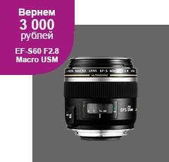 EF-S60-F2.8-Macro-USM-