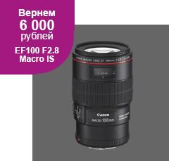 EF100-F2.8-Macro-IS