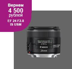 EF24-F2.8-IS-USM