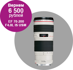 EF70-200-F4.0L-IS-USM