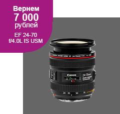 EF-24-70-f_4.0L-IS-USM