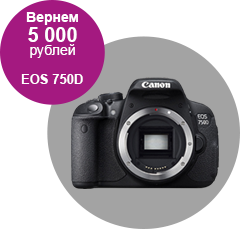 EOS 750d