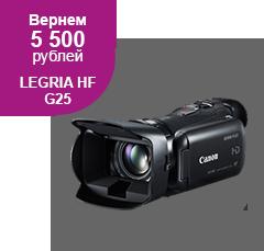 Legria G25