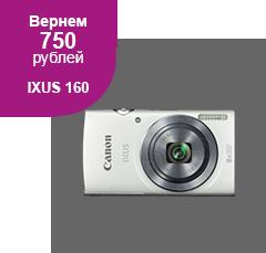 Powershot-IX160