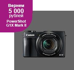 PowerShot G1X Mk II