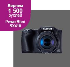 Powershot-SX410
